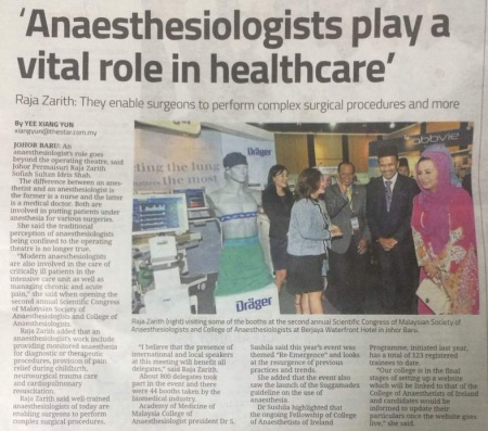 Anaesthesiologists Play a Vital Role in Healthcare